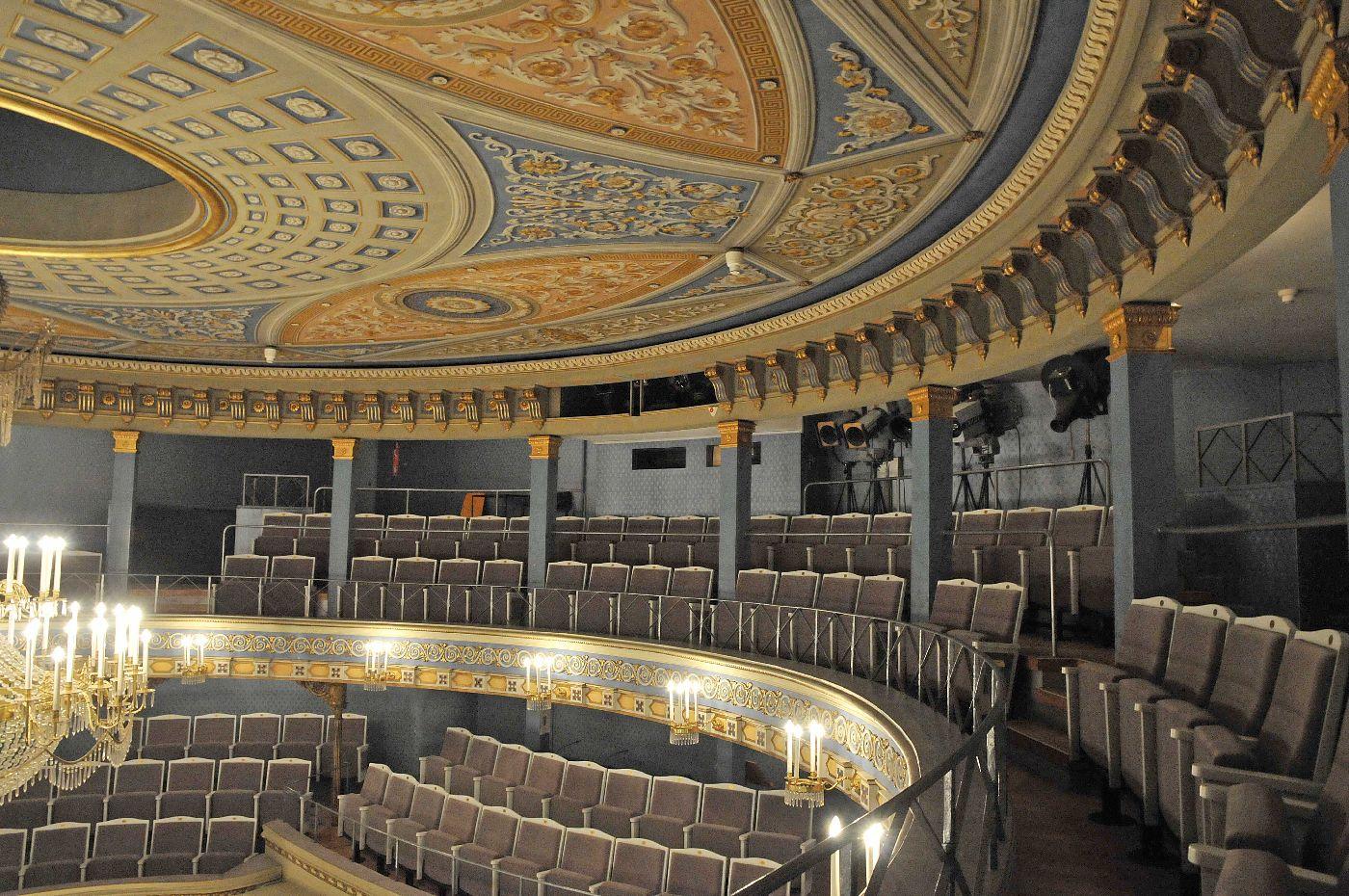 Landestheater Coburg Programm